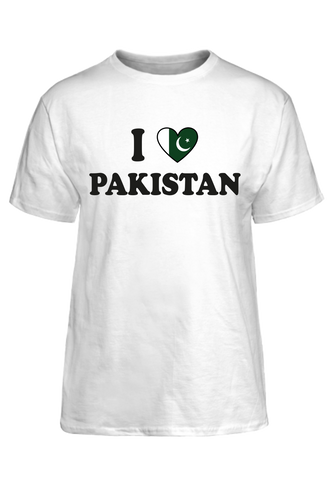 I Heart Pakistan