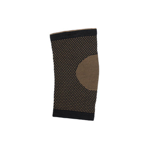 Cuprix : Elbow Support Sleeve
