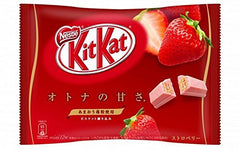 KitKat -  Strawberry Flavour 9pcs