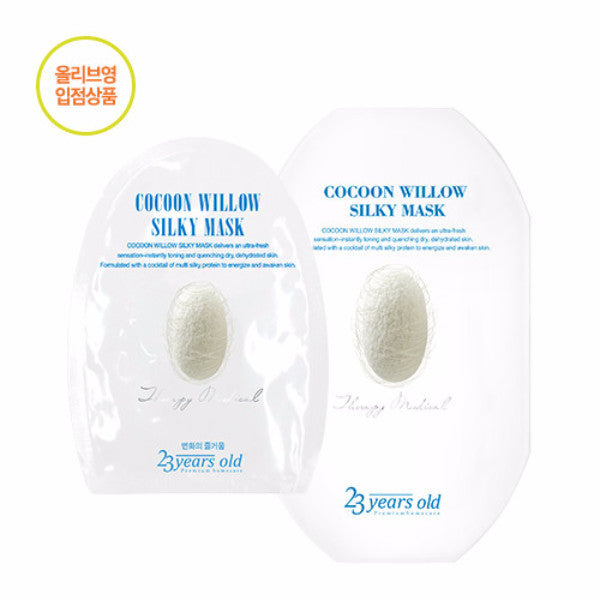 23 Years Old Cocoon Willow Silky Mask 1pc