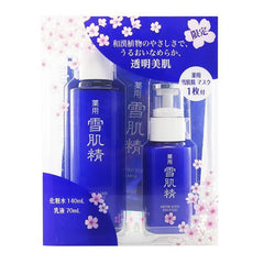 KOSE Medicated Sekkisei Sakura Limited Edition Set