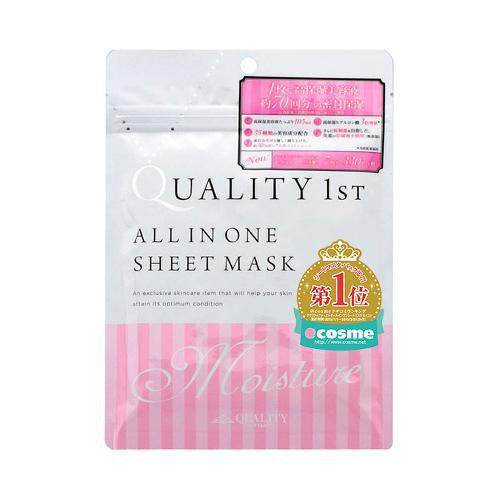 Quality First All in One Face Sheet Mask 7pcs