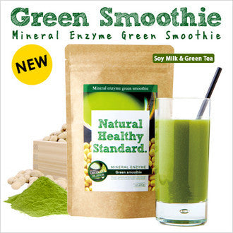 Mineral Enzyme Green Smoothie Green Tea Flavor