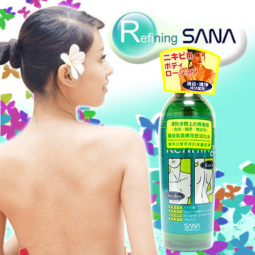 SANA Body Refining - 300ml - Control & Prevent Acne