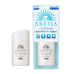 SHISEIDO ANESSA Essence UV Sunscreen Aqua Booster Mild For Sensitive Skin SPF35 PA+++ 60ml
