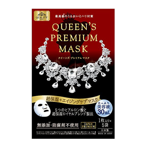 Queens premium mask super humidity retention mask 5pcs