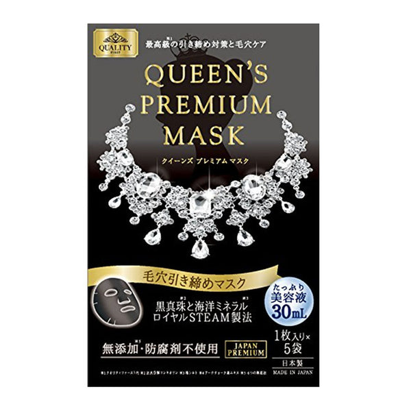 Queens premium mask pore tightening mask 5pcs