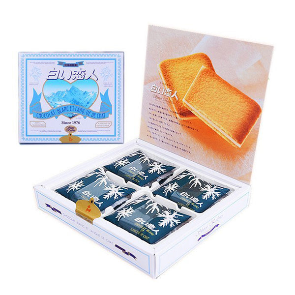 Shiroi Koibito White Lover Cookies 12pcs