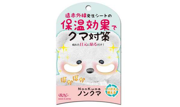 BN Non Kuma Eye Patch