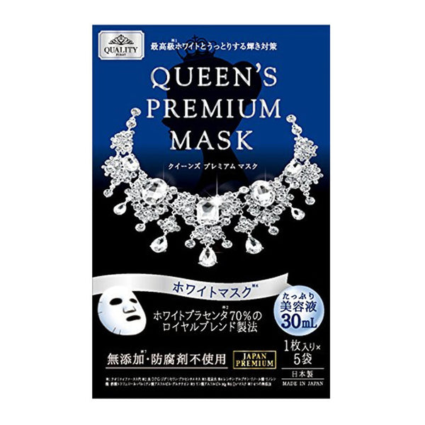 Queens premium mask whitening mask 5pcs