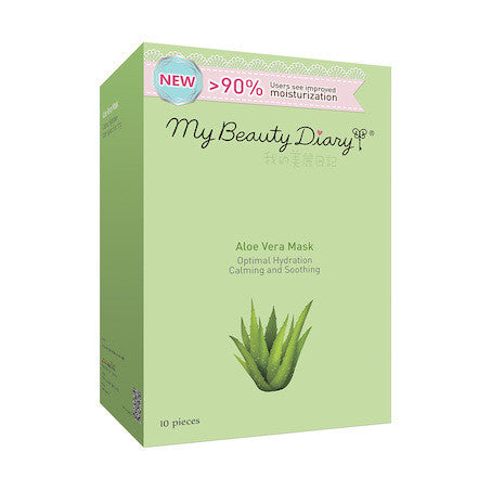 My Beauty Diary Aloe Vera Mask 8pcs