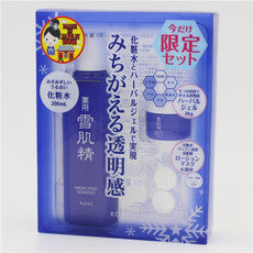 KOSE Medicated SEKKISEI Limited Edition Set