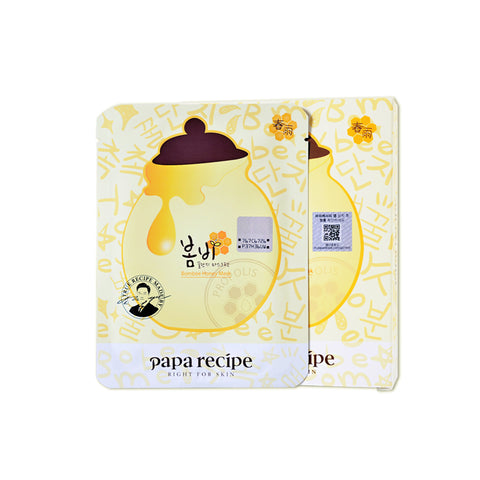 Papa Recipe Bombee Honey Mask 10 pcs