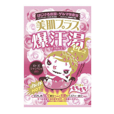 Bison Japan-Sweating & Beauty skin Carbonate Germanium Bath Salt Rose Cocktail