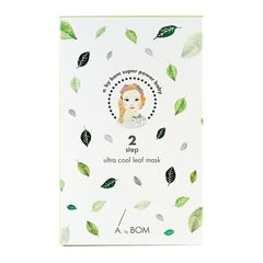 A.By BOM Super Power Baby Ultra Cool Leaf 2 Steps Sheet Mask Pack 10 Sheets - Green