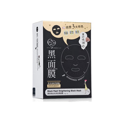 My Scheming Black Pearl Brightening Black Mask 8pcs
