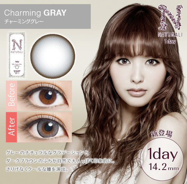 Naturali 1 day color contact lens charming gray 10pcs