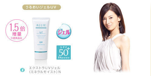 Kanebo ALLIE Extra UV Gel Mineral Moist Sunscreen - SPF50+ PA+++ 90g
