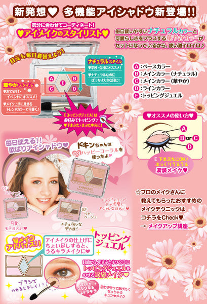 CANMAKE Perfect Stylist Eyes - No.05