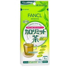 Fancl Japan Calorie Limit Tea Diet Supplement 10sticks