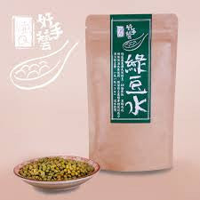 Sonia Sui Beauty Secret Green Beans Powder