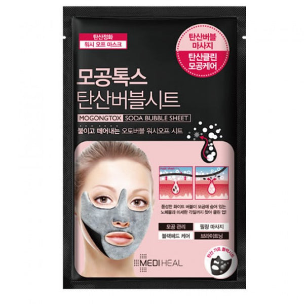 Mediheal Pore Mogong Tox Soda Bubble Mask Pack 10pcs
