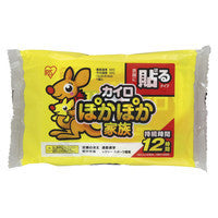 Lotte Hokaron Family Warm 10 pieces Regular size