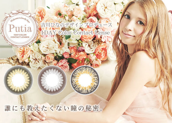 Putia One Day Color Contact Lenses 10pcs