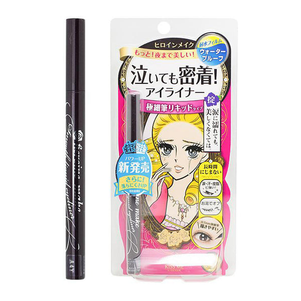 Kiss Me Eyeliner -New Edition