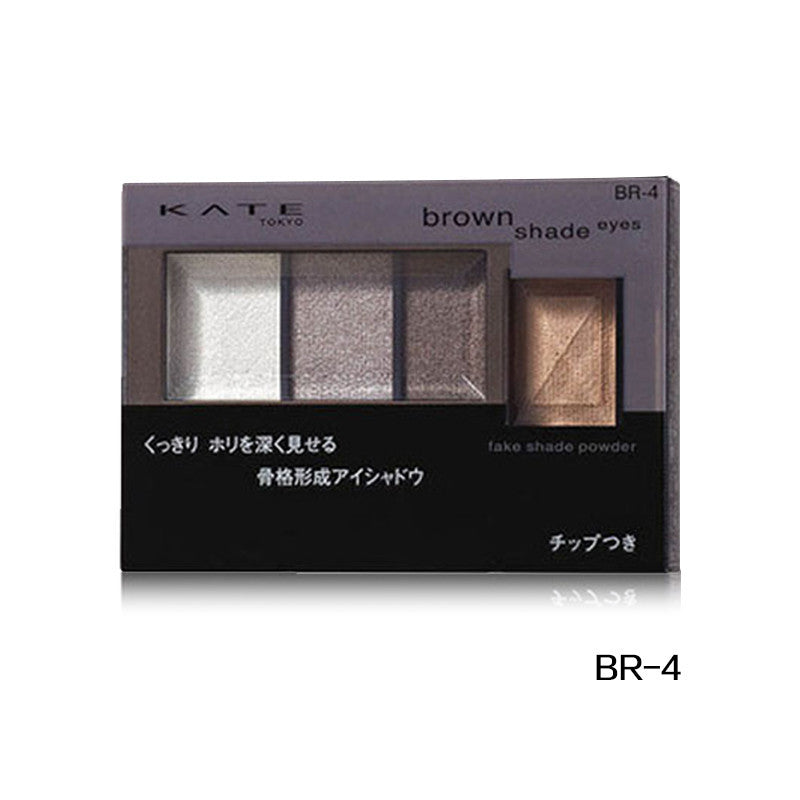 Kanebo KATE brown shade eyes - BR-4