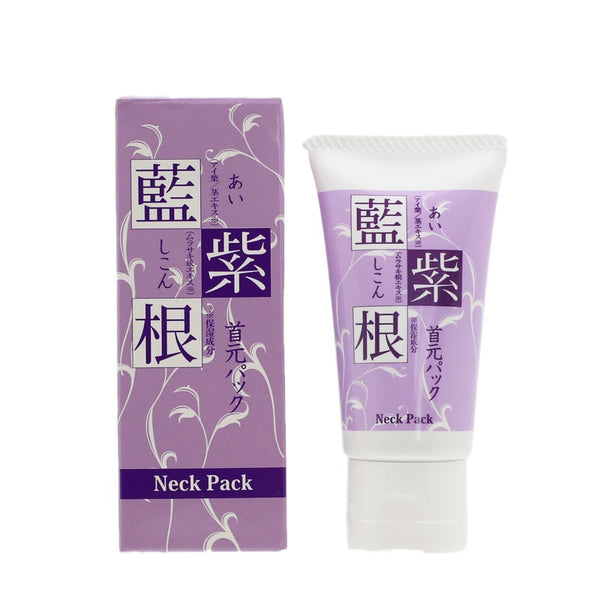 Japan Neck Wrinkle Remover Indigo Gromwell Root Cream 30ml