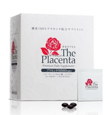 Metabolic The Placenta  Premium Daily Supplement 30bags