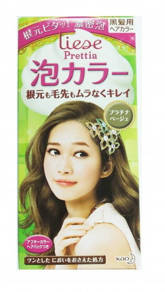 kao Prettia Bubble Hair Color Platinum Beige