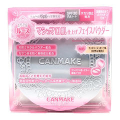 Canmake Marshmallow Finish Loose Powder No.Mo 10g