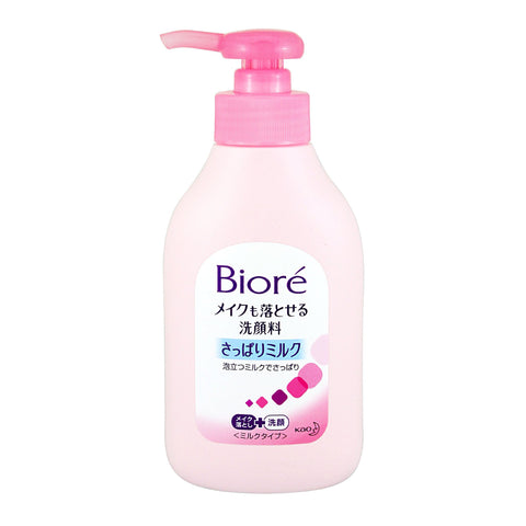 Biore Makeup Washable Cleanser Refreshing Milk 200ml