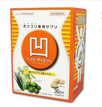 HEKOMI Diet Detox and Burning Slimming Supplement 30days