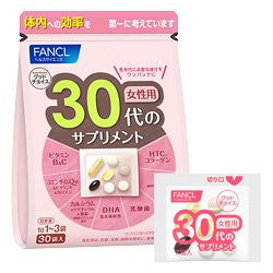 FANCL Supplement For Women In 30's 30 bags