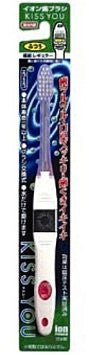 Kisuyu Ion Toothbrush Regular Extra-Fine