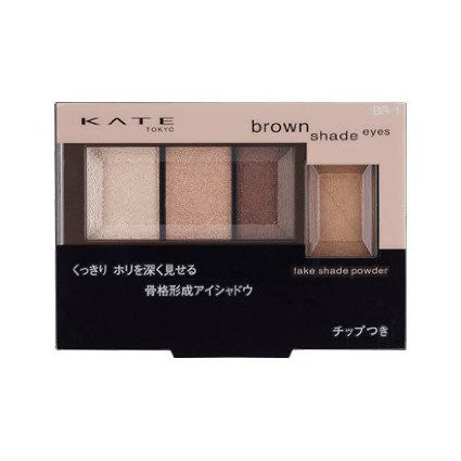 Kanebo Kate Brown Shade Eyes - BR-1
