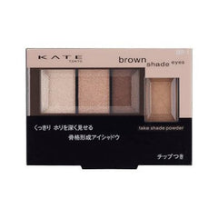 Kanebo Kate Brown Eyeshadow Palette - BR-1