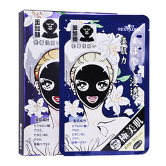 SEXYLOOK Intensive Hydrating Face & Neck Black Cotton Mask 5pcs