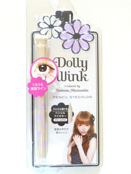 KOJI Dolly Wink Pencil Eyecolor Cream