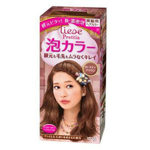 Kao Prettia Bubble Hair Color Rose Tea Brown (Box slightly damaged)