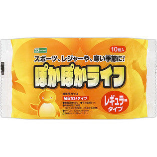 Japan MK Customer Warmer Sheet 10pcs