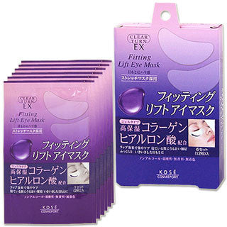 Kose Clear Turn EX Eye Mask with Collagen and Hyaluronic Acid