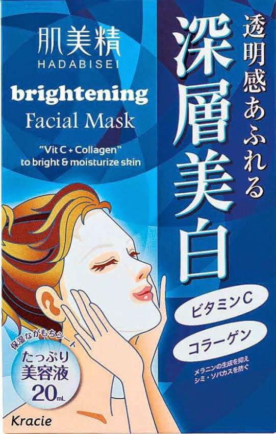 Kracie Hadabisei Moisturizing Face Mask - Brightening 5pcs