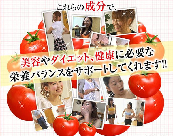 Japan tomato lycopene diet night enzymes 90 tablets