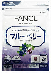 Fancl Blueberry Tablet for Relief of Eye strain 60 Tablets 30 Days