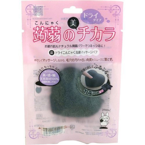 Lucky Trendy Bamboo Charcoal Konjac Facial Cleaning Sponge
