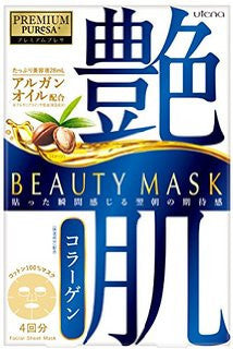 Utena Premium Puresa Beauty Mask Collagen 4pcs